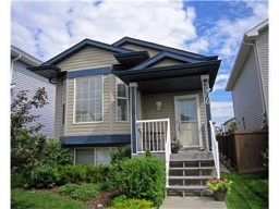 3906 160 Avenue NW, 4 bed, 2 bath, at $369,900