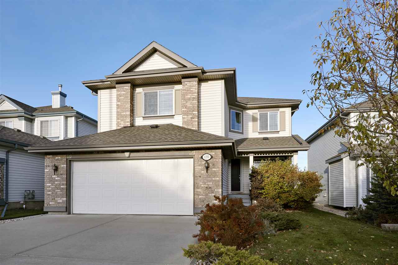 135 GALLAND Crescent NW, 3 bed, 2.1 bath, at $479,900